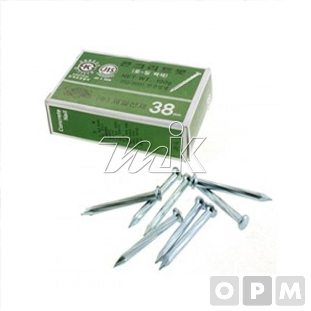 콘크리트못(청색) 90mm(300g-100갑)