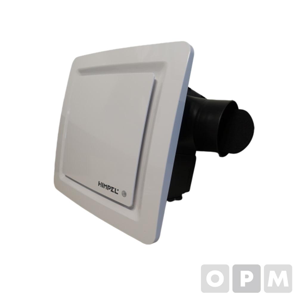 HV-220 자이온 환풍기 (단상 1개/박스)