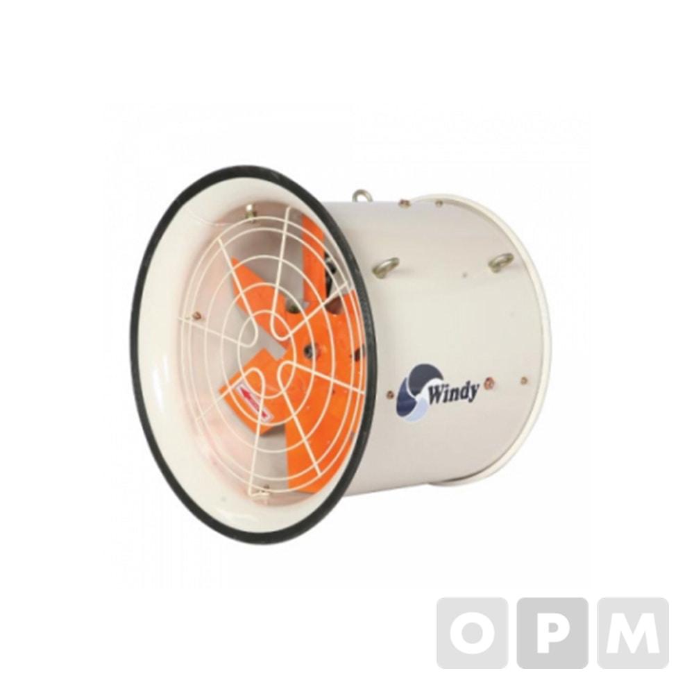 동건공업 순환용환풍기 DCF-800 3파이 (겸용)