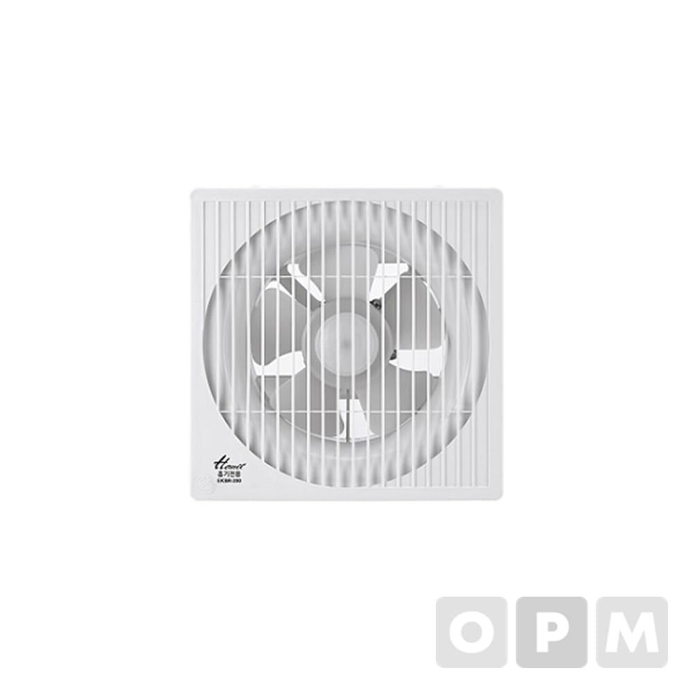 한일전기 셔터형환풍기 EKBR-200 1파이