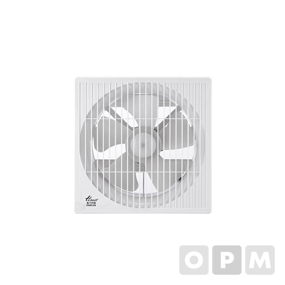 한일전기 셔터형환풍기 EKBR-250 1파이