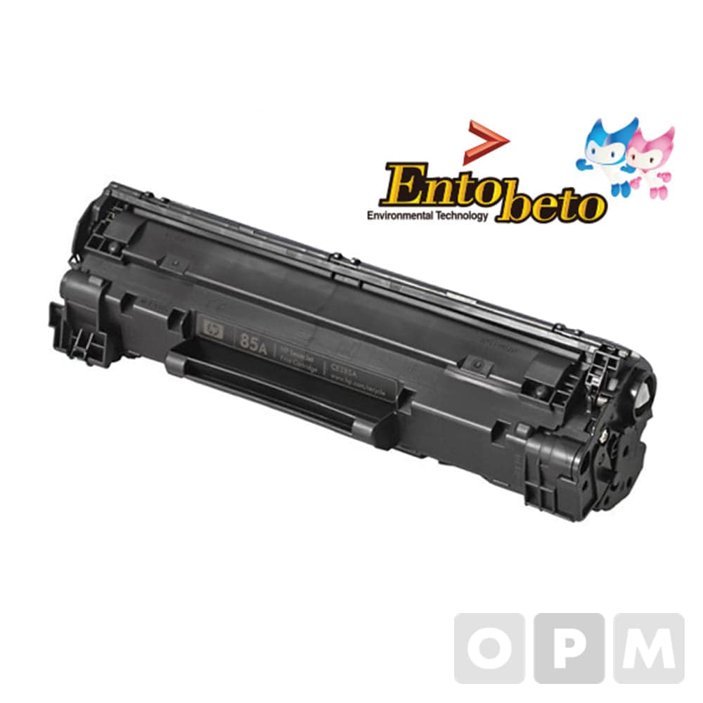 엔토베토 재제조토너 HP CE285A