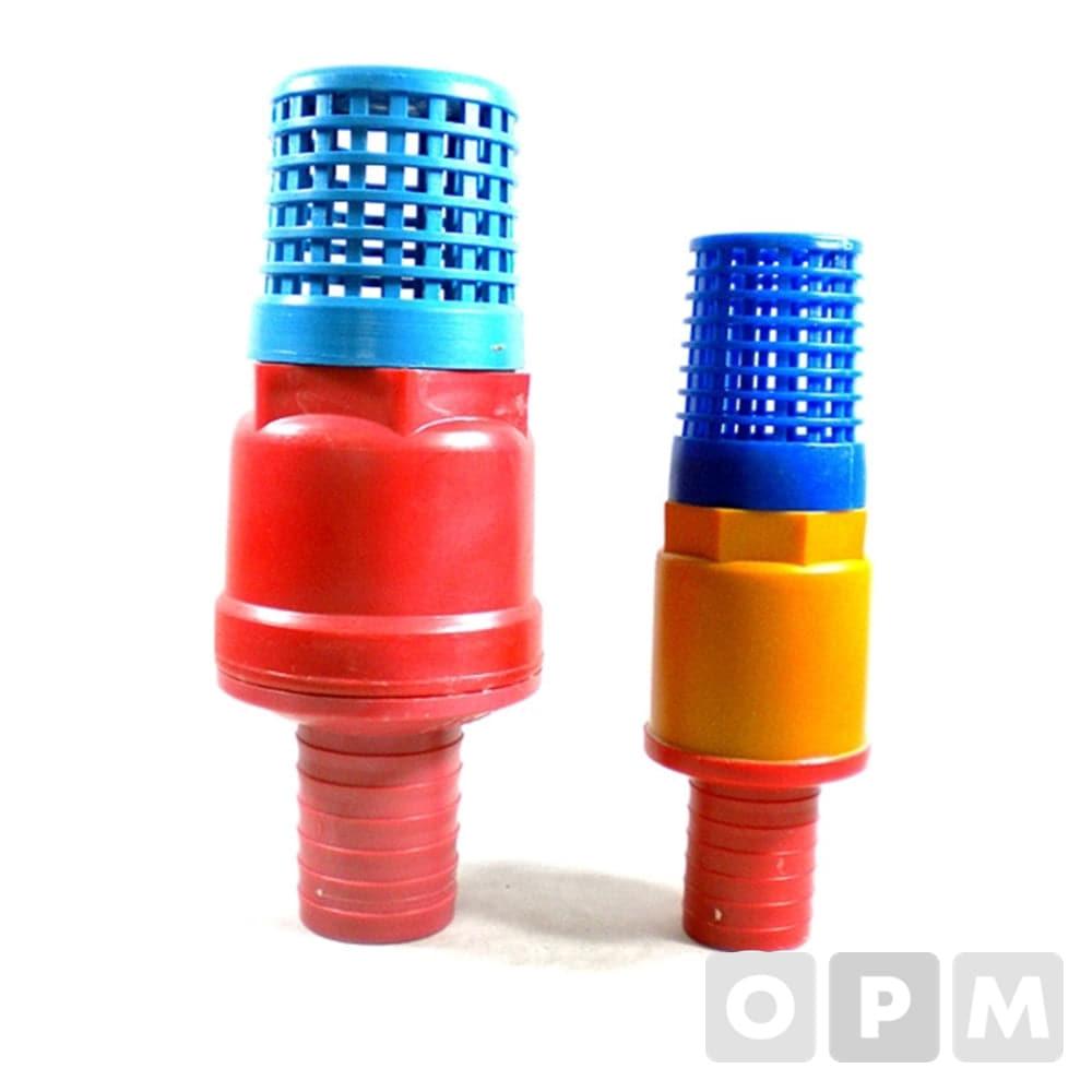 OPM 플라스틱후드밸브(호스식) 138mm