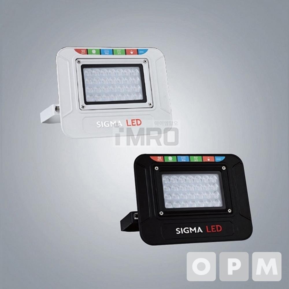 시그마 LED 노출 슬림 투광기 32W 흑색