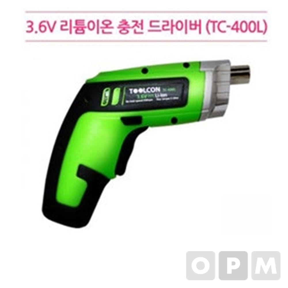 툴콘 TC-400L 충전드라이버 본품+FB-250SET
