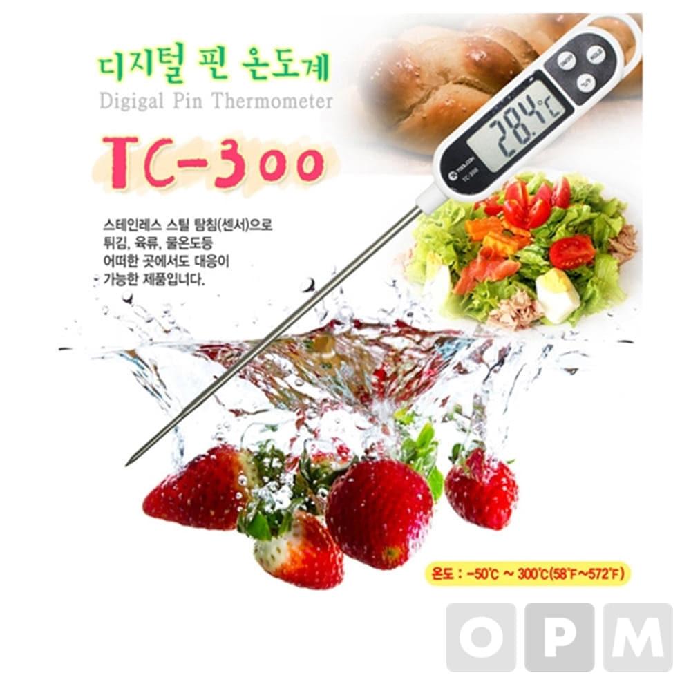 툴콘 디지털핀온도계 TC-300