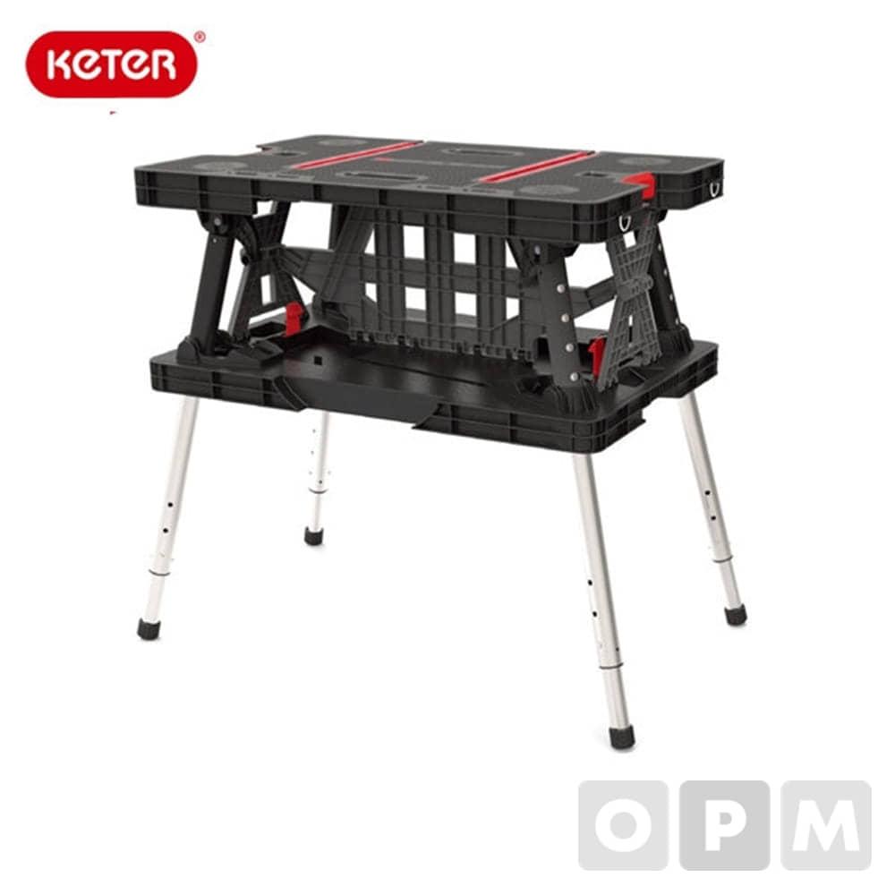 케터 작업 테이블 17199331-(98.3x57x85.5cm)