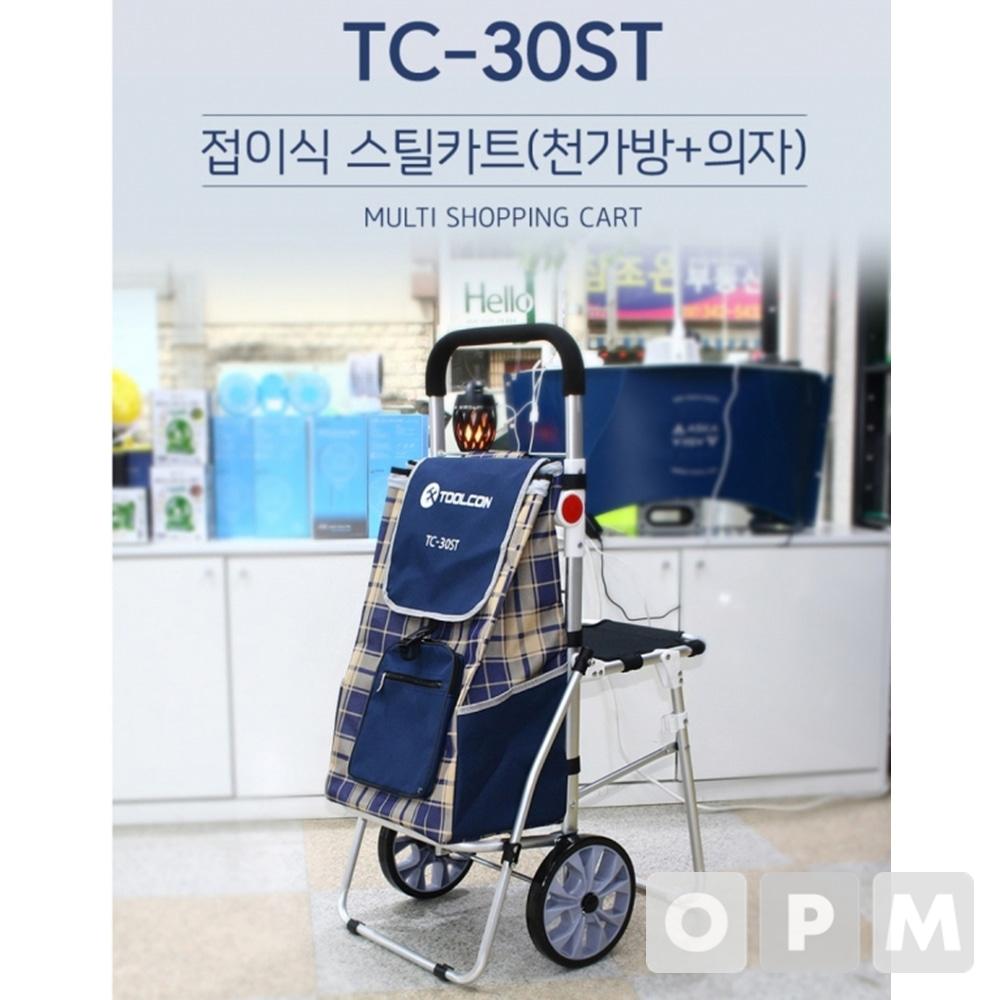 툴콘 접이식 의자 카트 TC-30ST