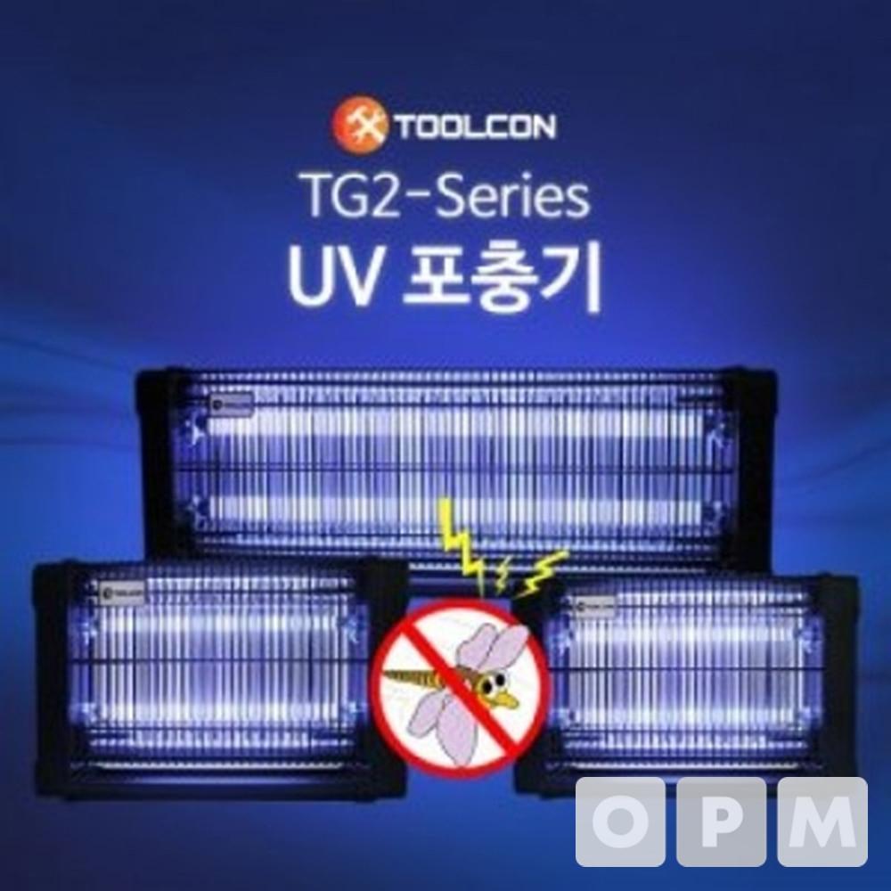 툴콘 램프 포충기 TG2-40(8200)