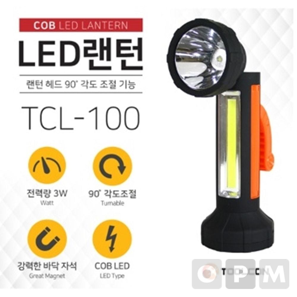 툴콘 LED 캠핑 랜턴 TCL-110(3000)