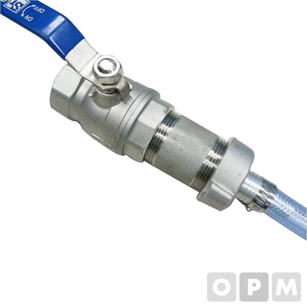OPM 밸브 호스 연결구 HB(신형)