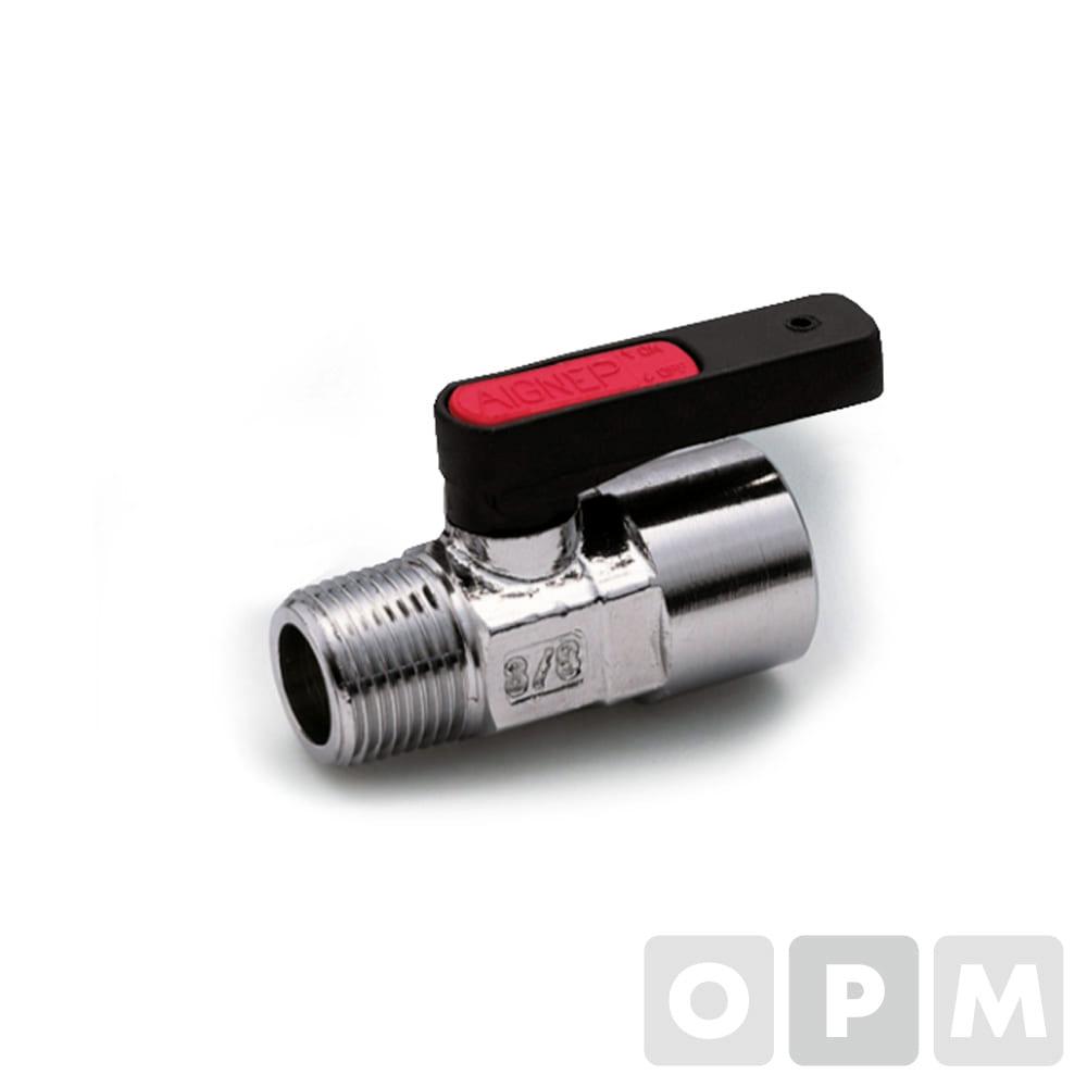 이태리 고급 아이그냅 암수 밸브 15A(암수)