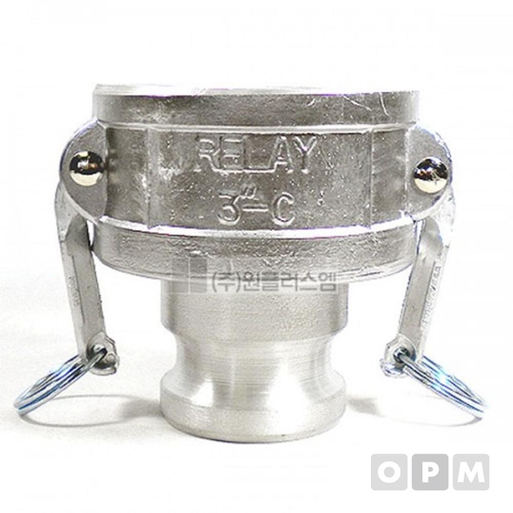 OPM 알루미늄캄록레듀셔RA타입 75A x 100A