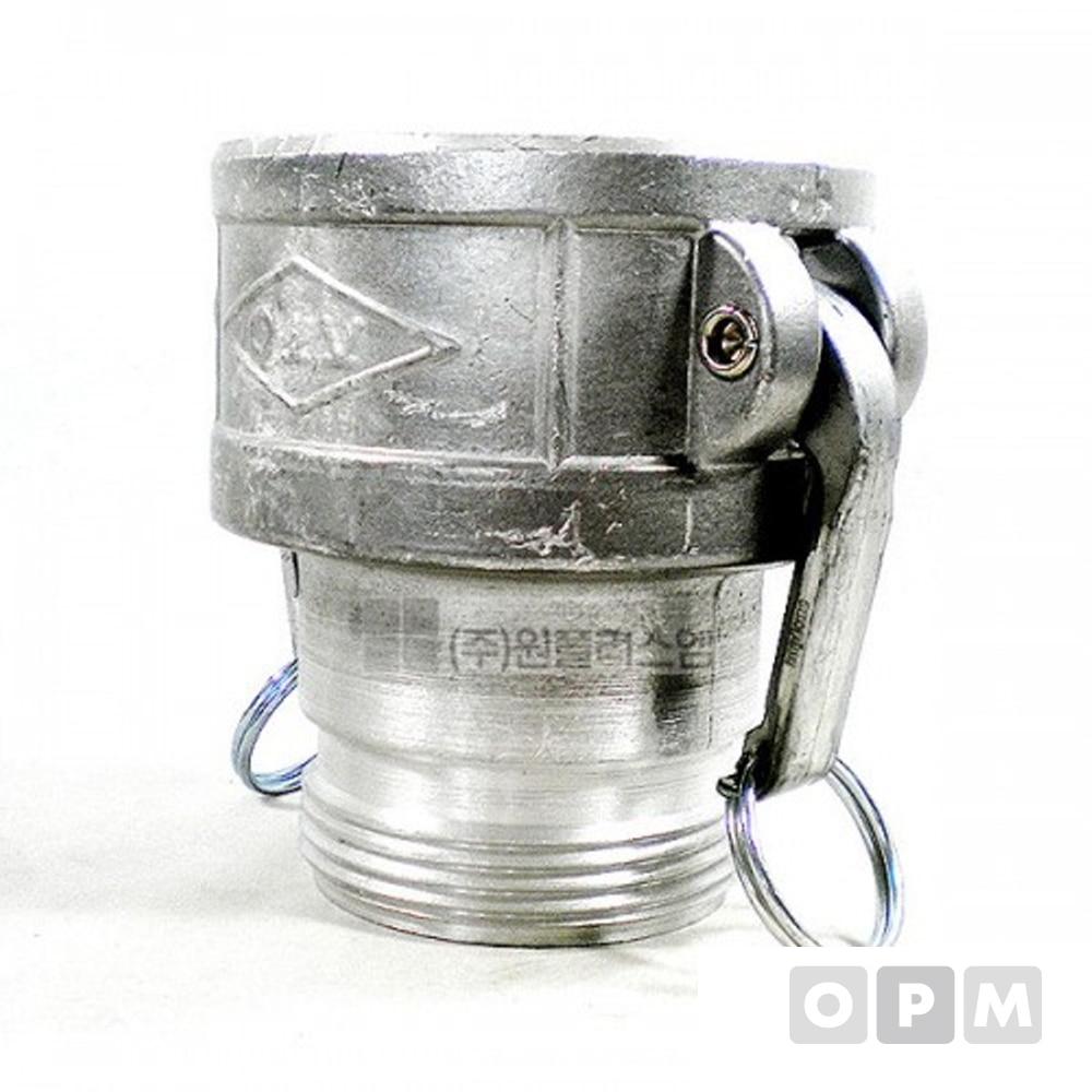 OPM 소방연결구(K타입) 캄록 75A × 소방 65A (안쪽×겉)