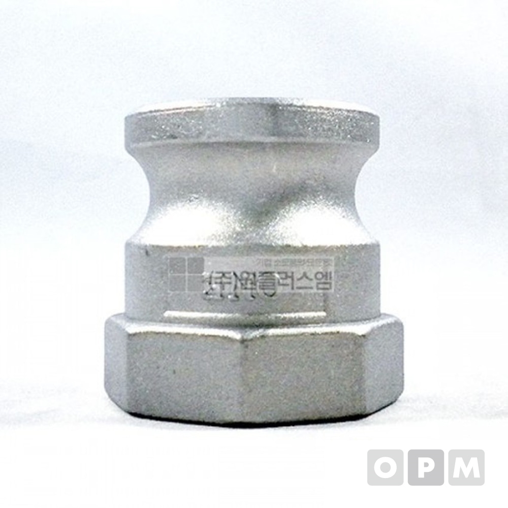 OPM 캄록카플링A타입(알루미늄) 150A