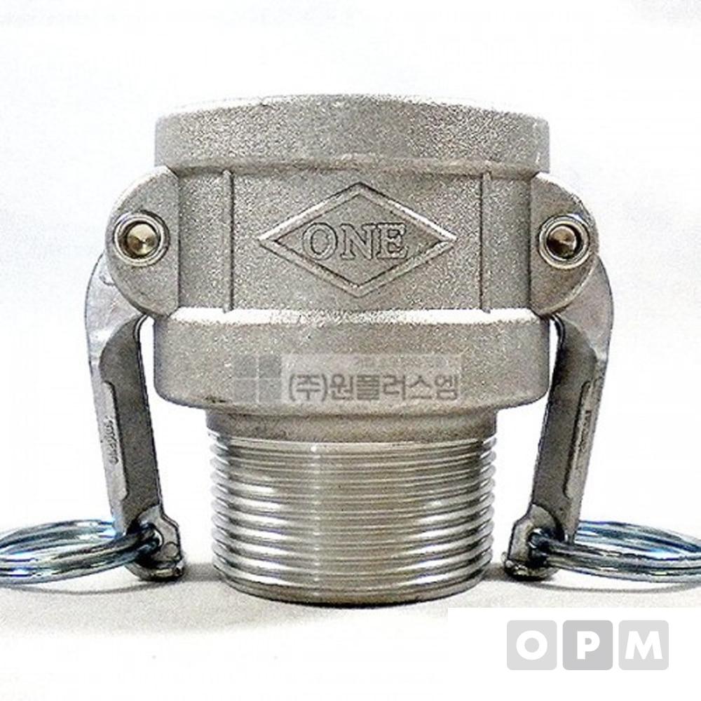 OPM 캄록카플링B타입(알루미늄) 150A
