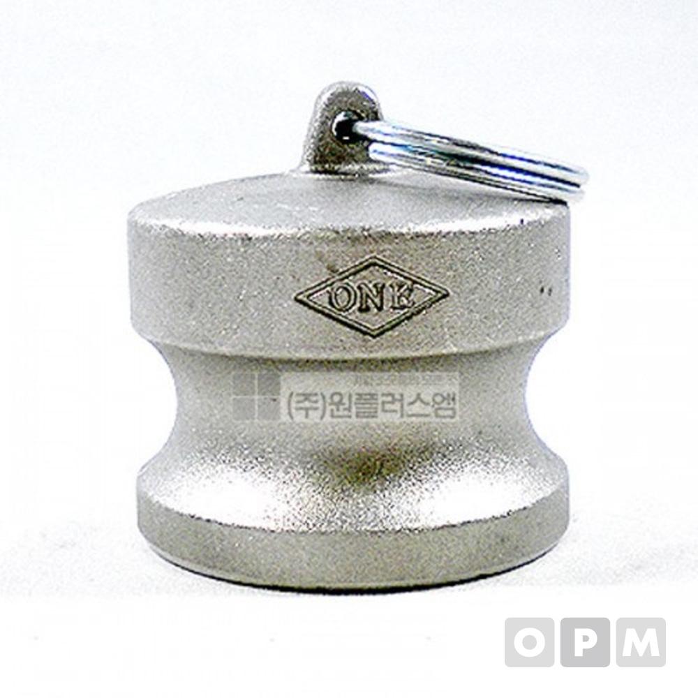 OPM 캄록카플링DP타입(알루미늄) 150A