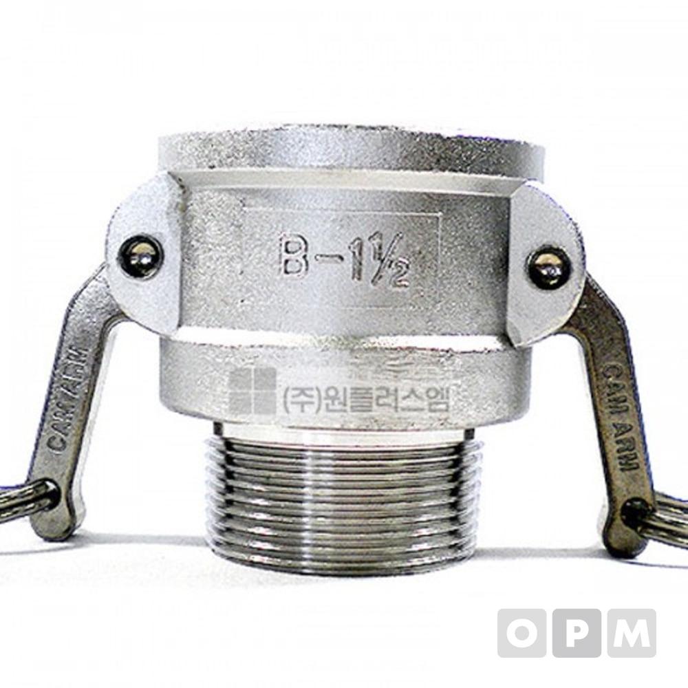 OPM 캄록카플링B타입(스텐레스) 150A