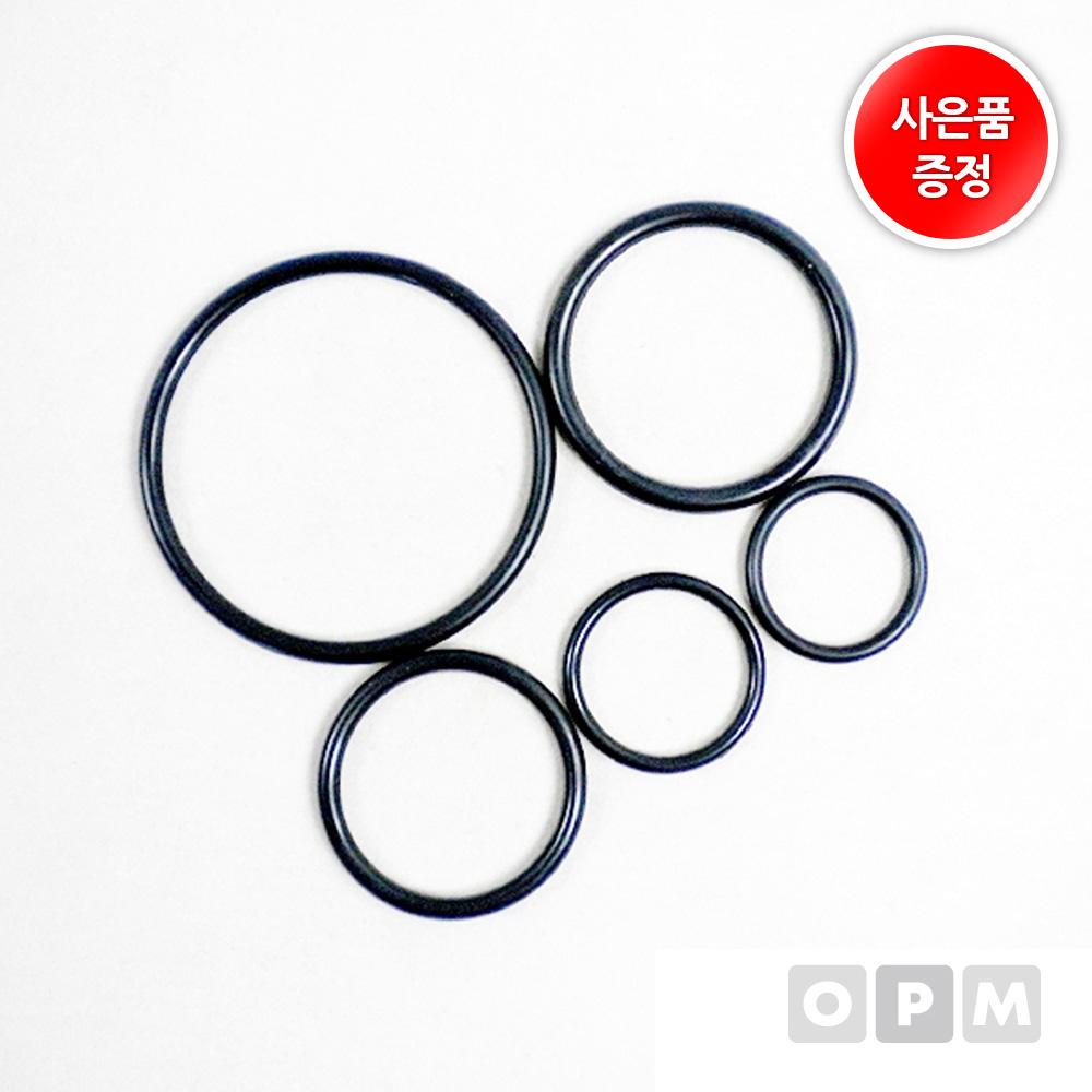 OPM 바이톤오링 P계열 P-400 / 399.5 x 8.4 사은품 증정