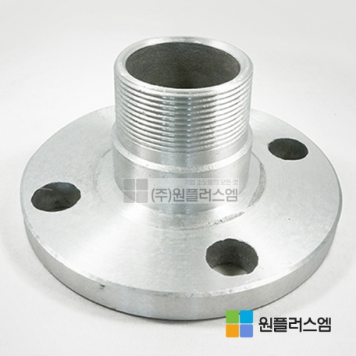 OPM 알루미늄 LSN 150A