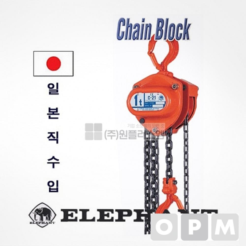 종혁 엘레판트체인블럭(C21타입,H타입) H100-10