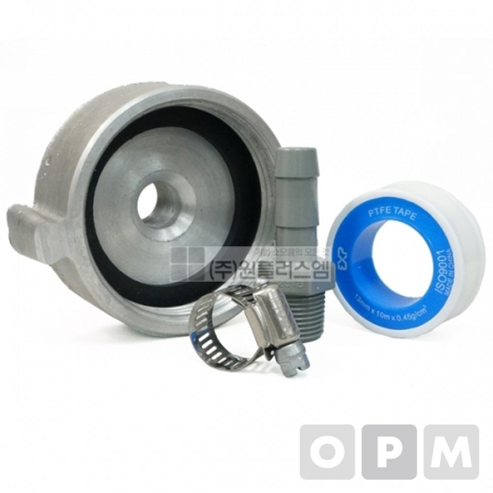 OPM 소방연결구+물호스연결구 세트 S타입-40A(속소방나사)*15A(속PT나사)