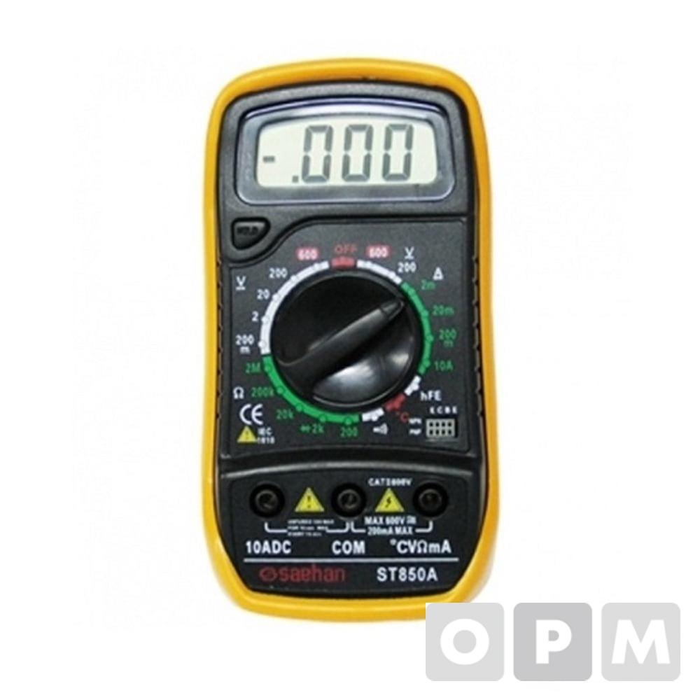 [새한계기]디지털 멀티테스터기 ST-850A