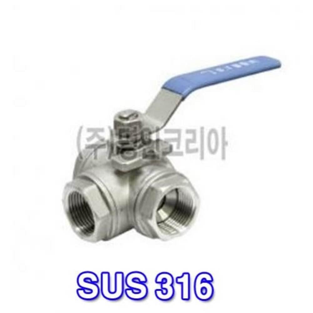 스텐3-WAY L형 (수입316)32A