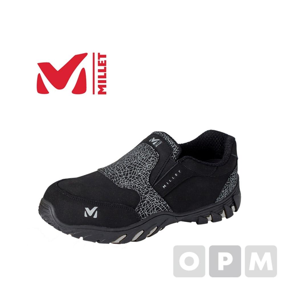 밀레 안전화 M-007 / 사이즈 265mm