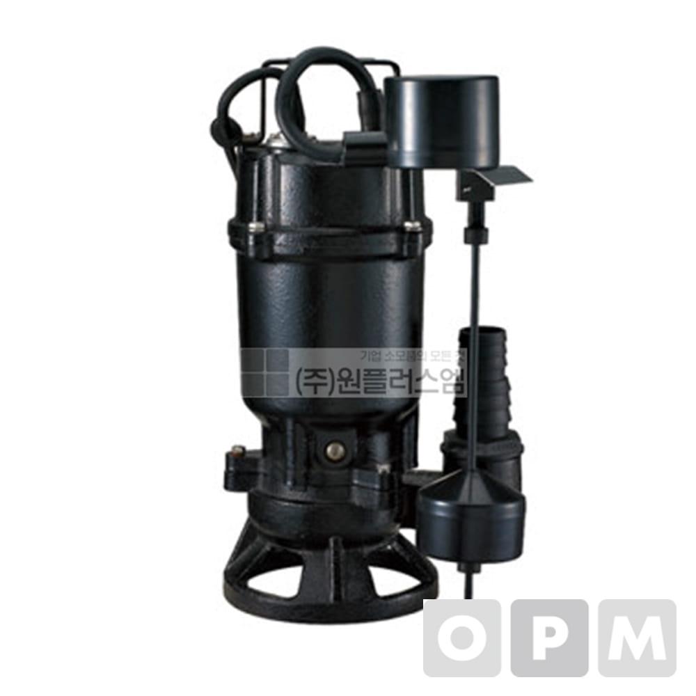 IPV-327-FL 1/3HP 8.5m 1P 220V 32/38호스32A 오폐수용수중펌프 / 한일펌프 / 한일수중펌프