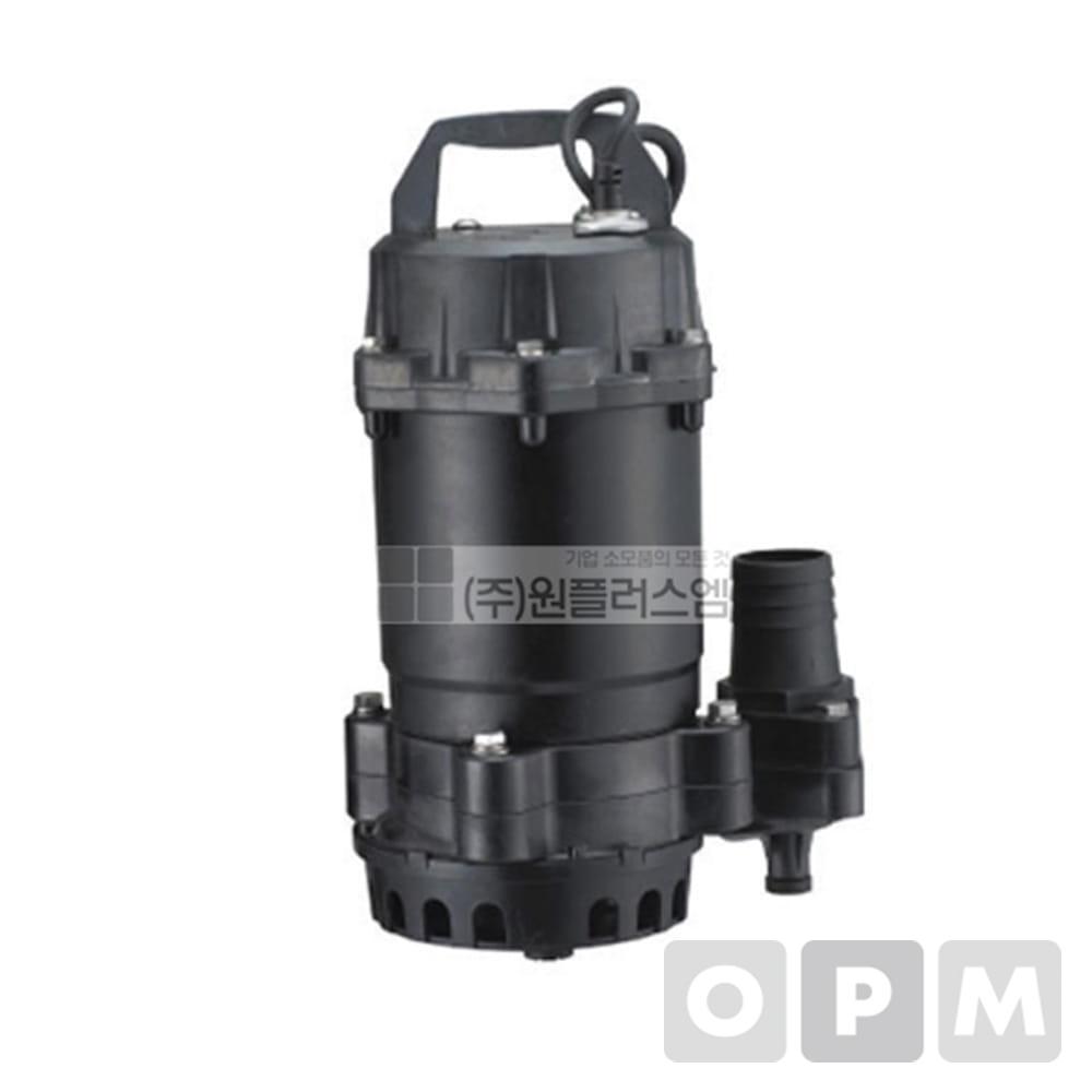 수중펌프 IP-417 / 0.5HP / 한일펌프 / 한일수중펌프