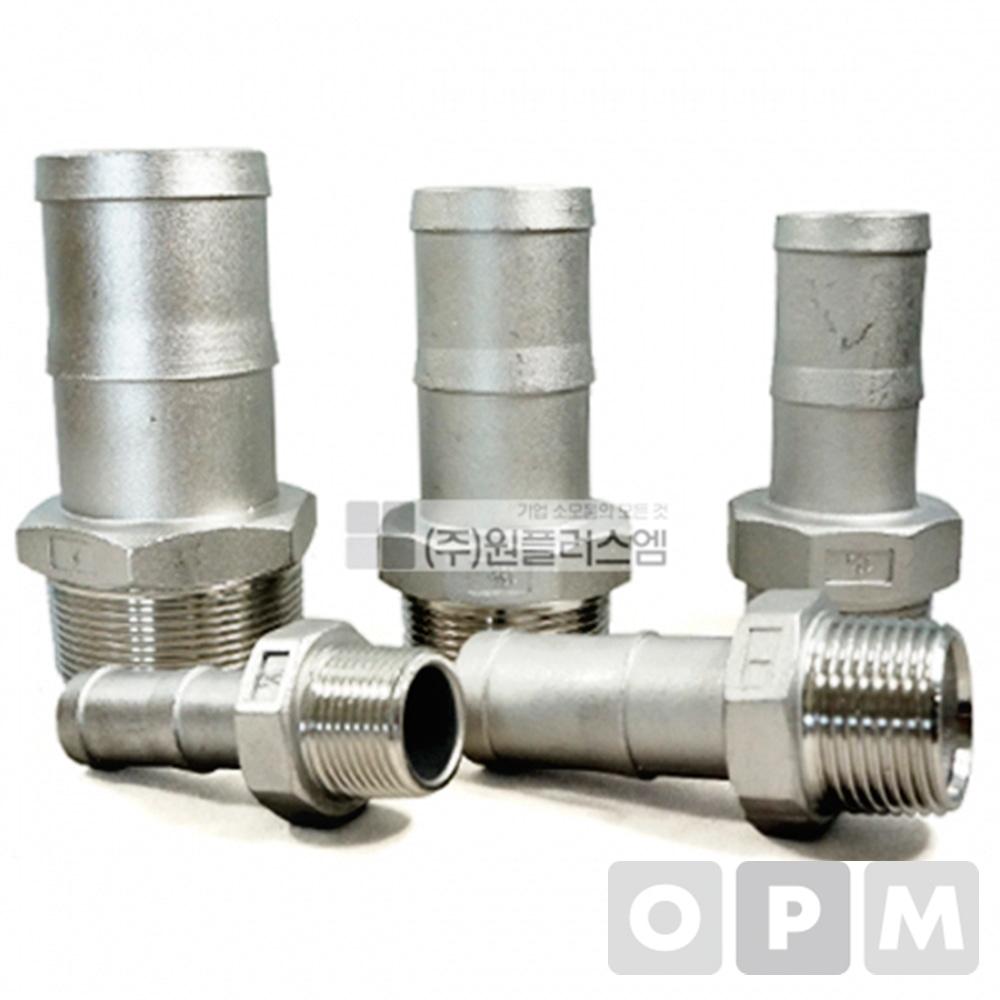 OPM 호스닛블/호스니플(스텐레스) 100A(4) / 133mm(A)x190mm(B) /3EA