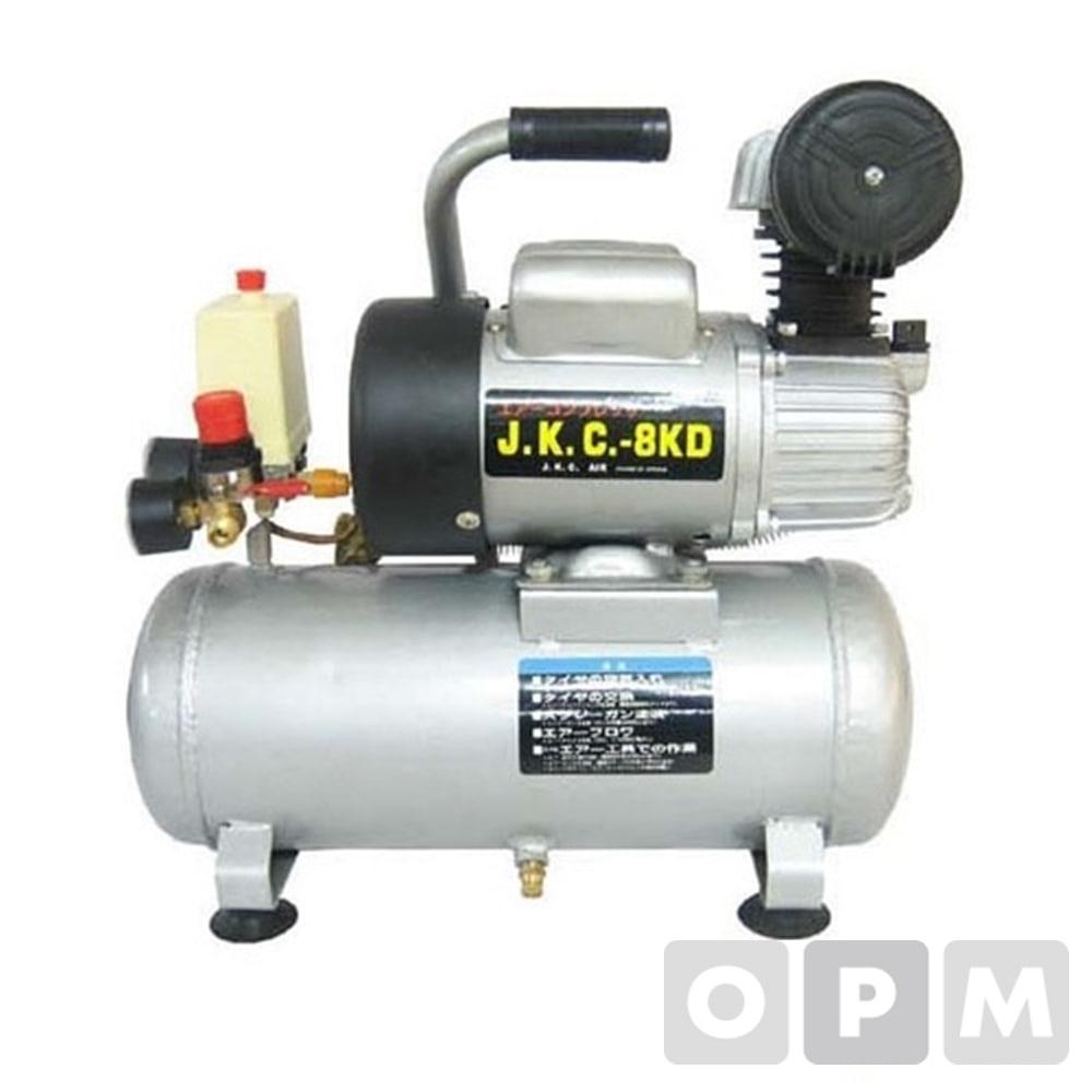 에어맥스 저소음 콤프레샤 9L JKC-8K