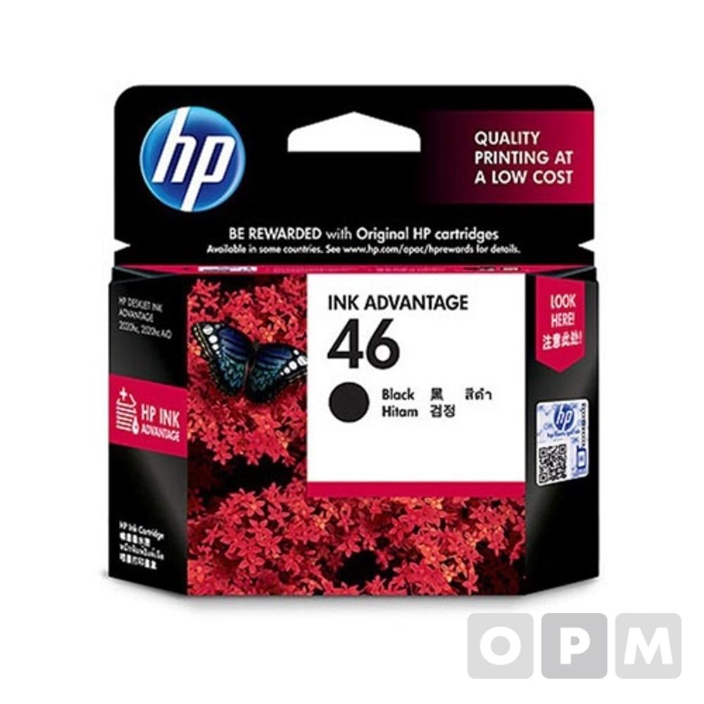 HP 잉크 CZ637AA(NO.46)
