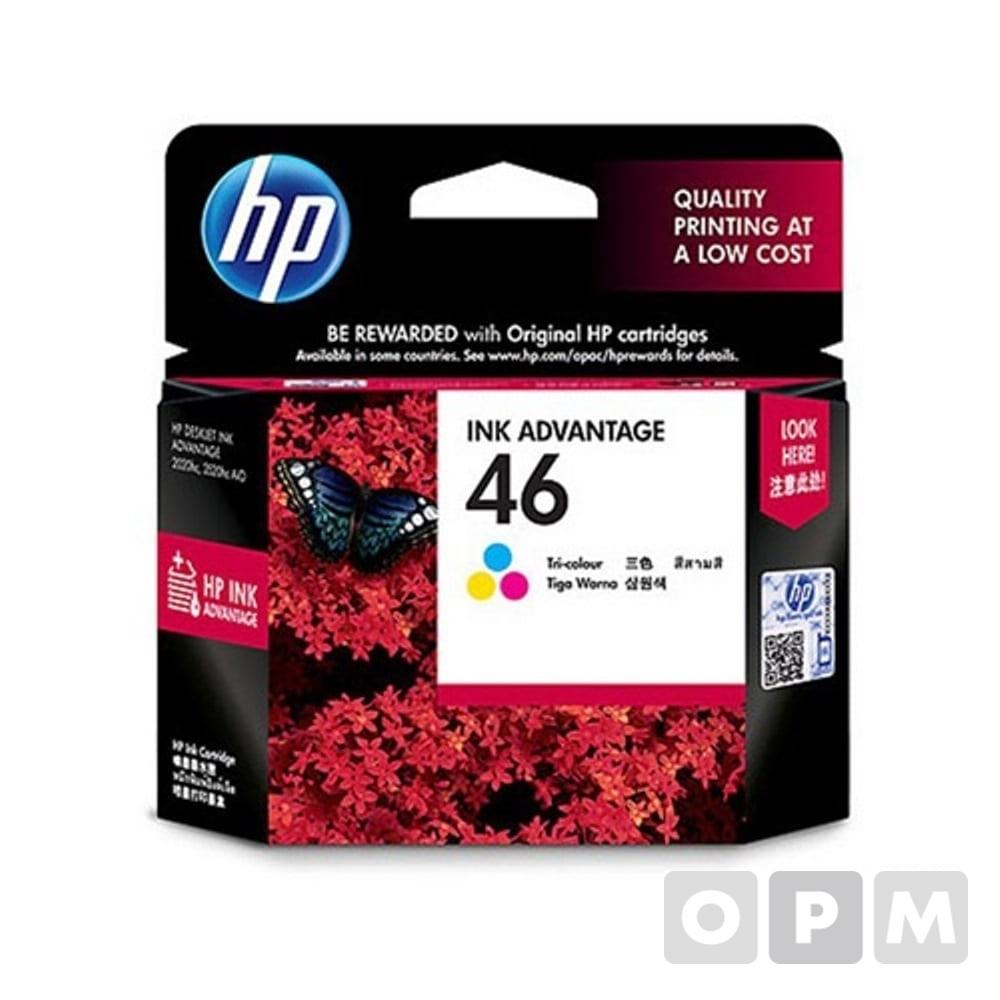 HP 잉크 CZ638AA(NO.46)