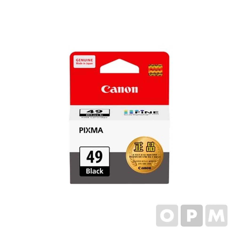 캐논 잉크 PG-49