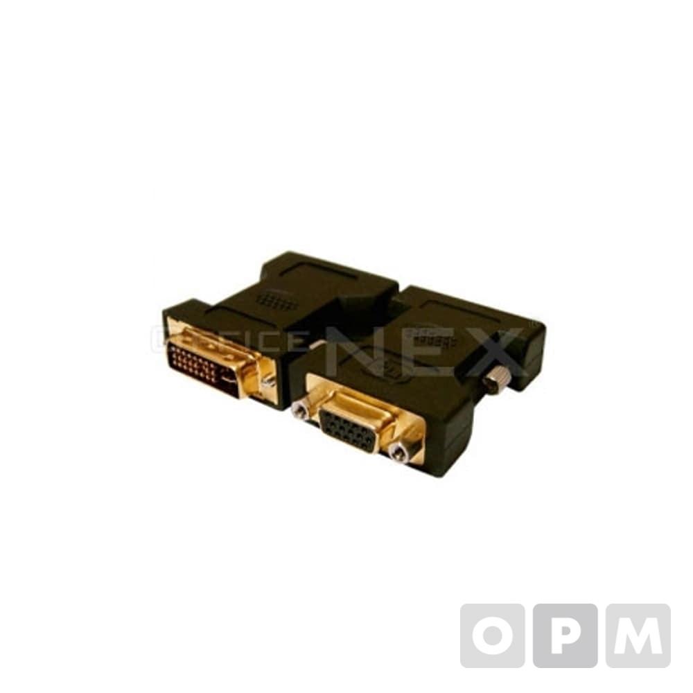 DVI젠더(DVI/M수-HDB15/F(암))/LANstar)