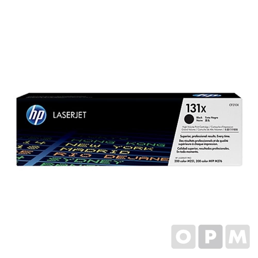HP 토너 CF210X 검정/2,200매