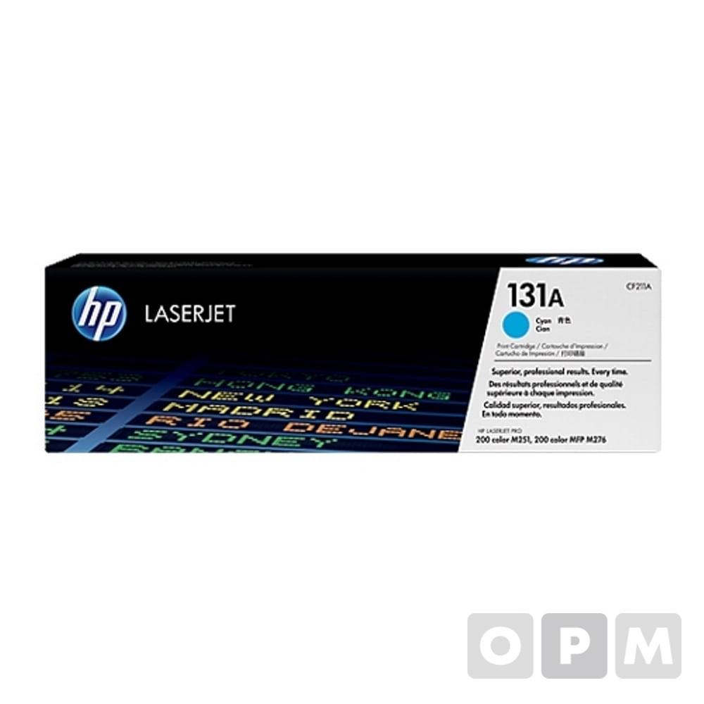 HP 토너 CF211A 청색/1,500매