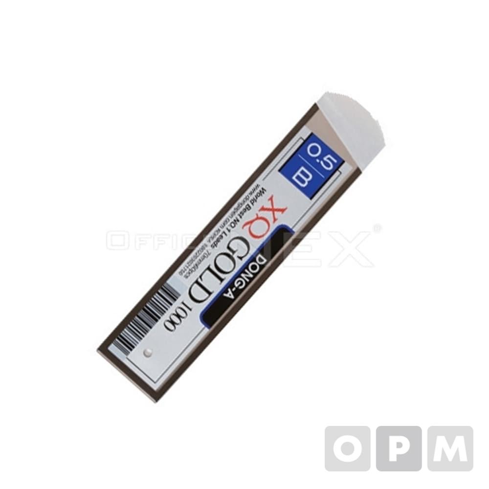 동아 샤프심B 0.5mm
