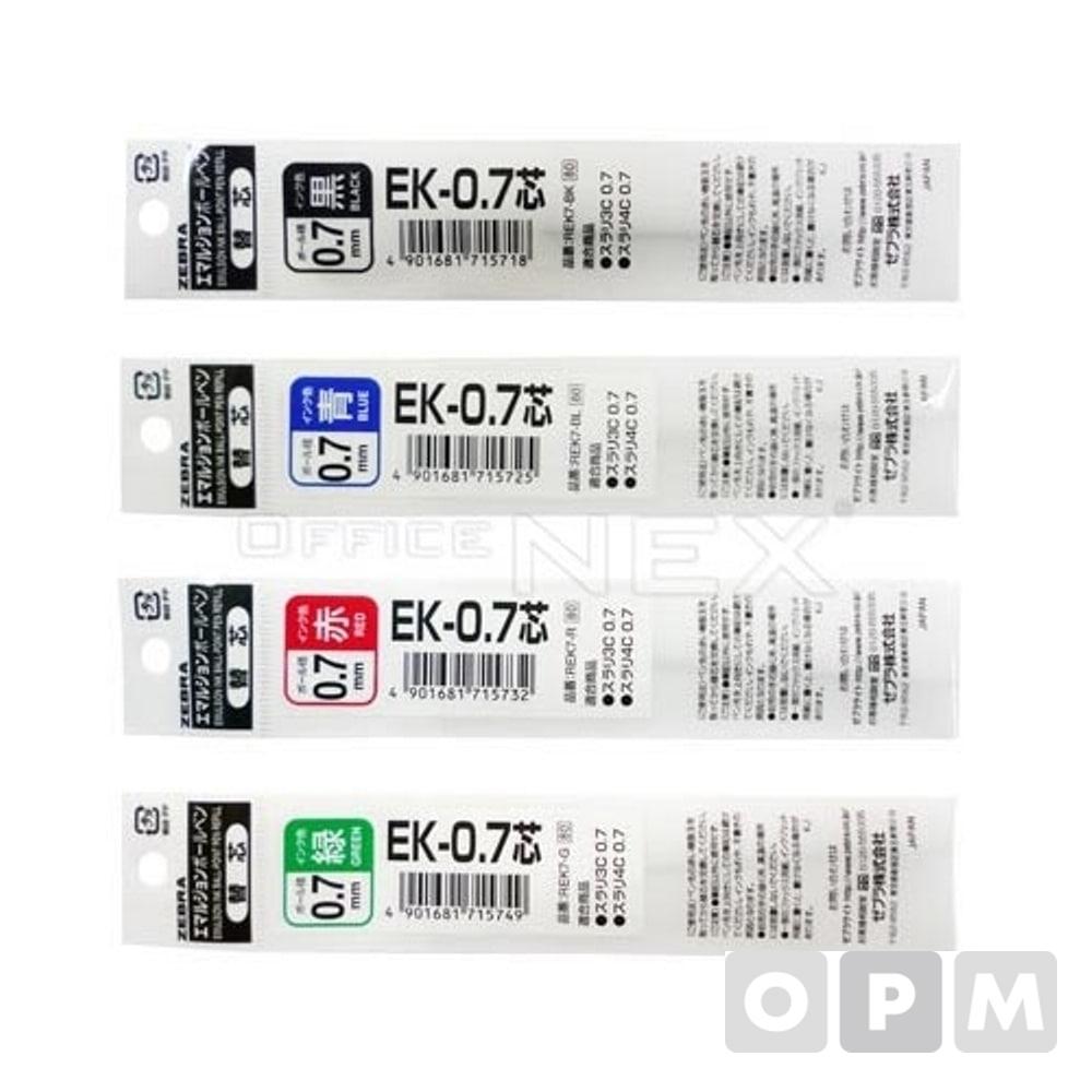 제브라 리필 0.7 녹색 EK-0.7(REK7-G)(0.7mm 녹색)