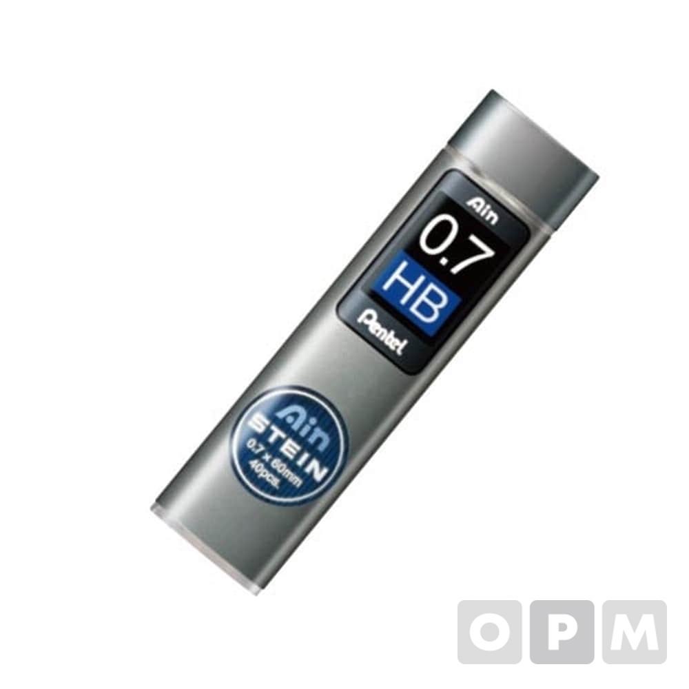 펜텔 아인슈타인샤프심HB 0.7mm