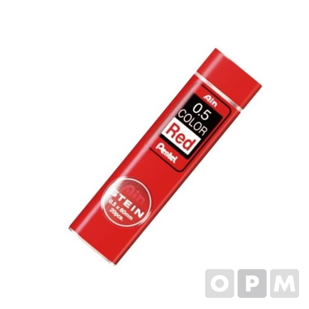 펜텔 아인슈타인컬러샤프심 0.5mm/RED