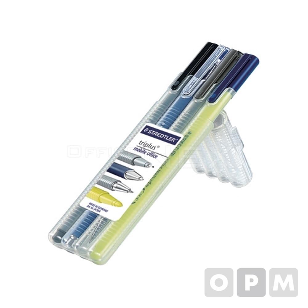 스테들러 모바일 오피스세트 34SB4(볼펜,샤프,화인라이너,형광펜)