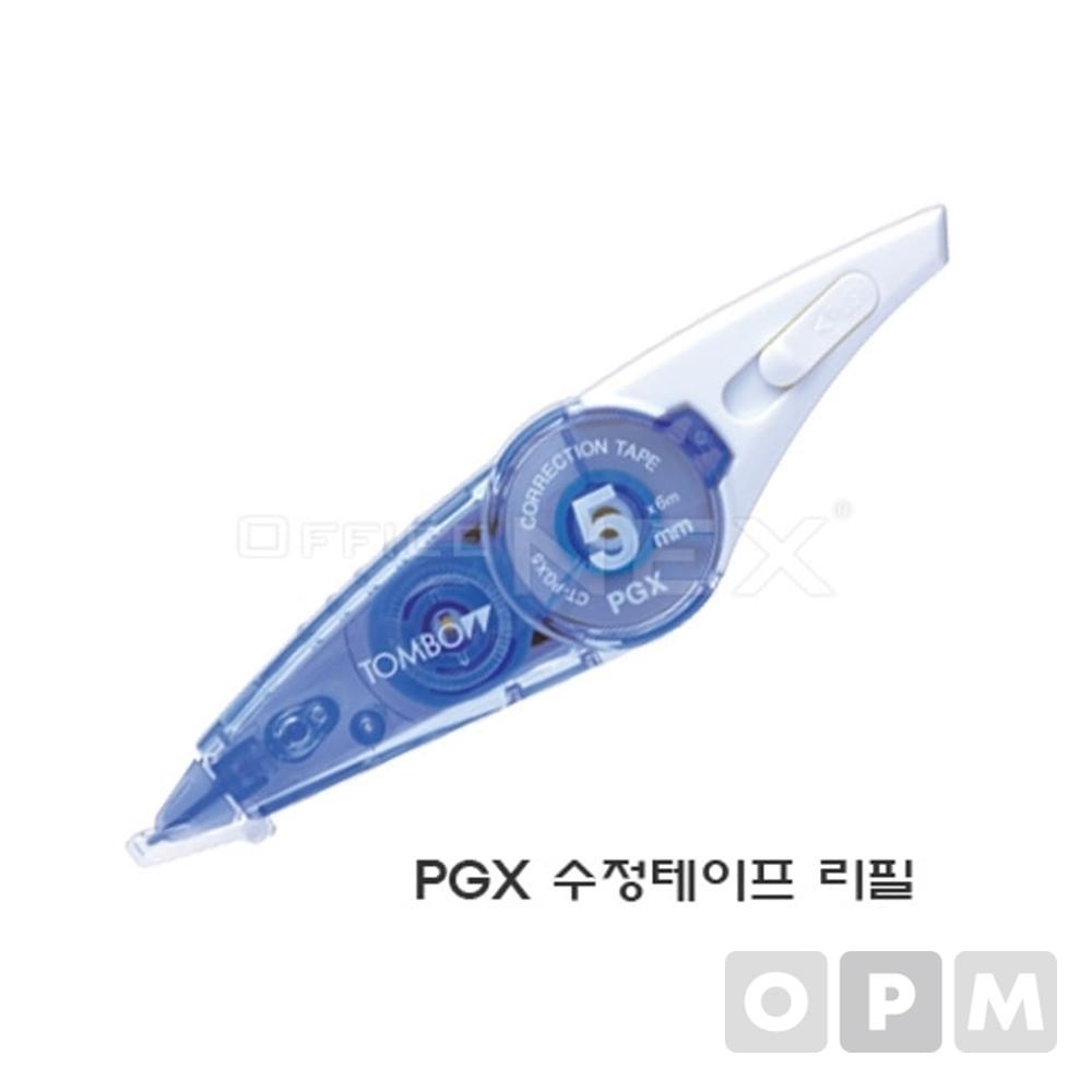 톰보 PGX수정테이프리필(5mmx6M)