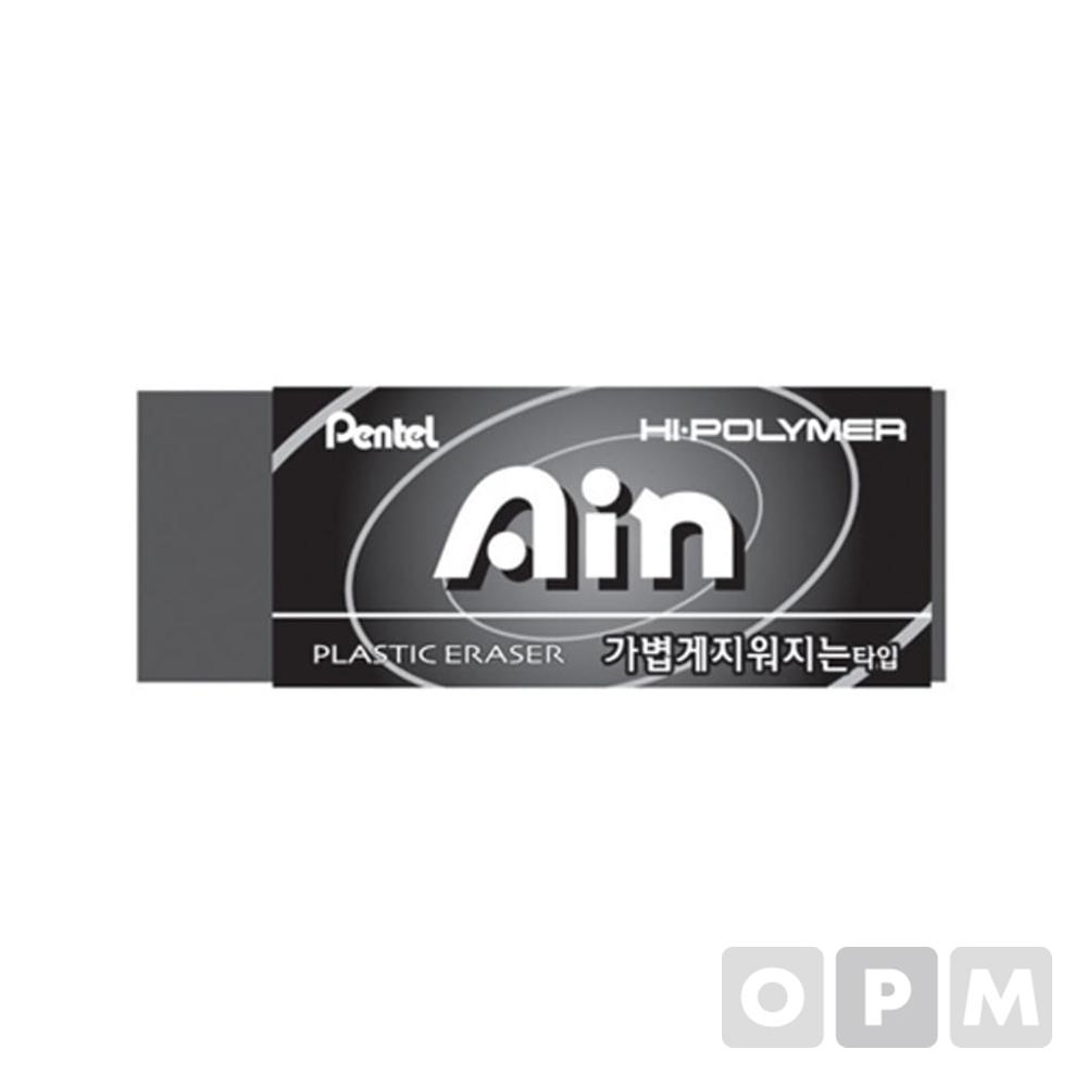 펜텔 아인지우개 ZEAH10KA(가벼운블랙/65x26x13mm)