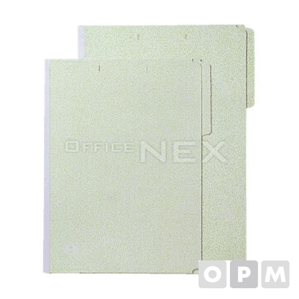 문화 청천화일(A4) MKM A4, 315x240x30mm, 10매/팩