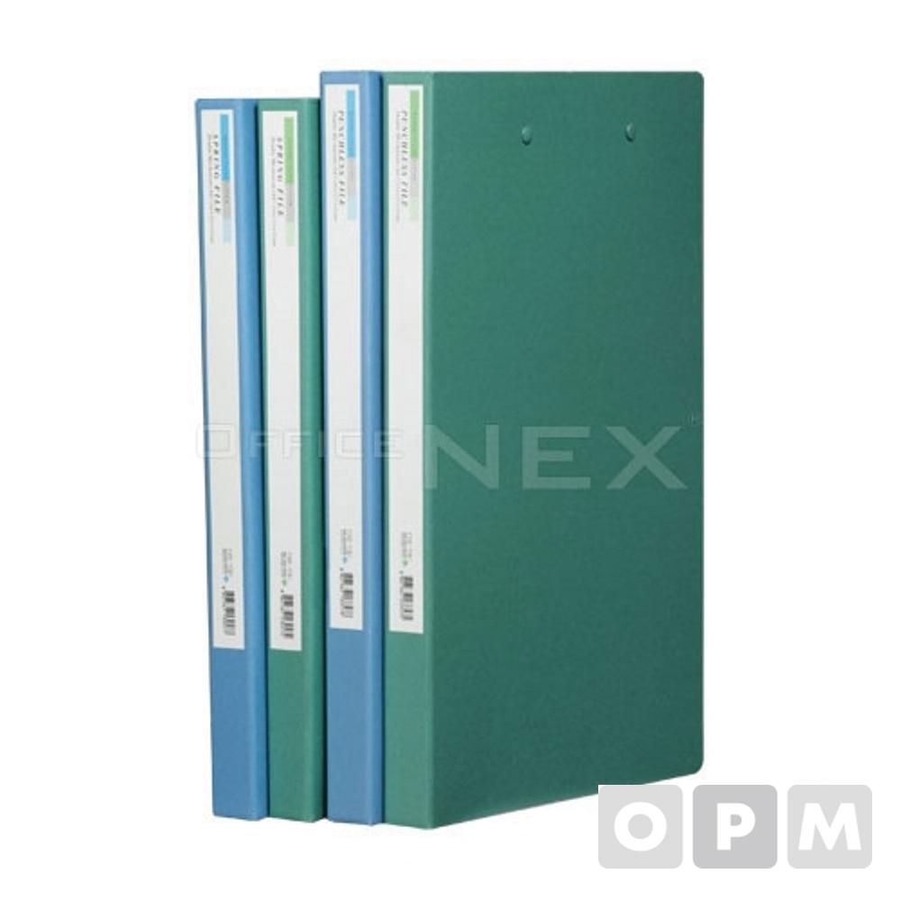 더블스프링화일F305-7 225x320x25 상철 간격70 녹색