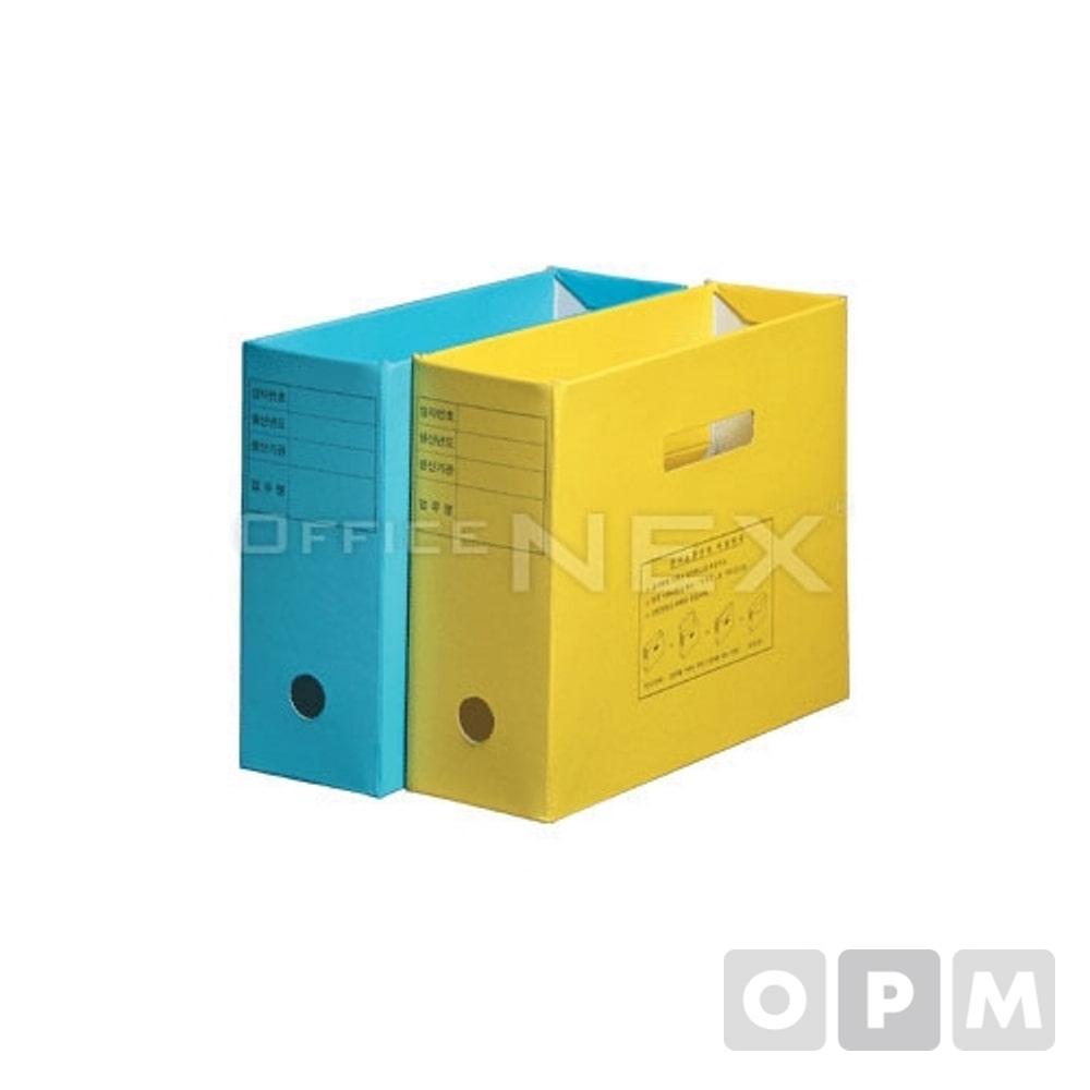 문서보존용상자F292-7노랑  A4  320x250x100mm 노랑
