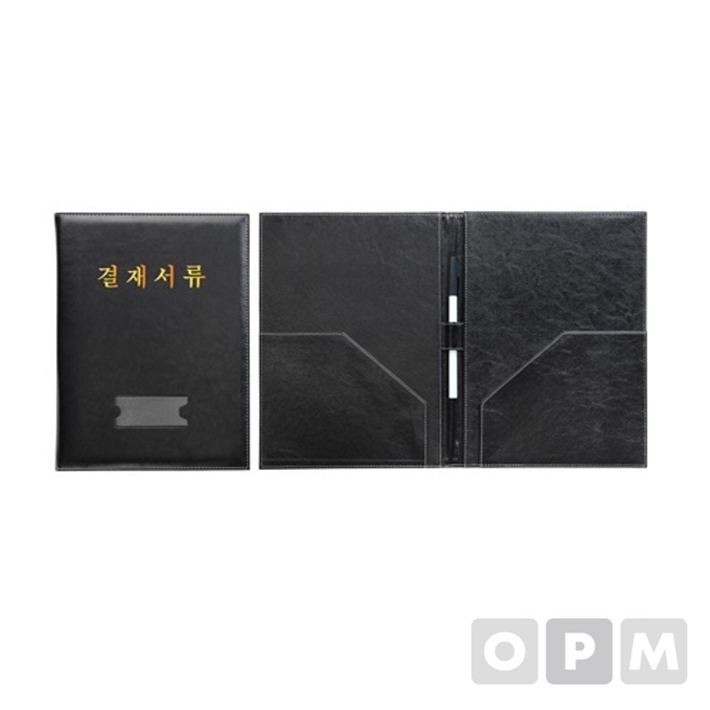 문화 리더스결재판 A4, 230x320x30mm